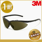 【醫碩科技】3M 專業戶外運動眼鏡 OSE-32103 流線遮光 高爾夫綠色 動感風格設計 不附外盒及配件