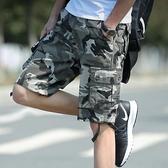 夏季男士純棉工裝短褲多口袋迷彩五分褲寬鬆七分男褲休閒7分中褲 雙十二8折