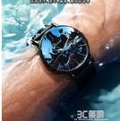 星空手錶男士機械錶青少年高中學生潮流新概念超薄防水電子石英錶 3C優購