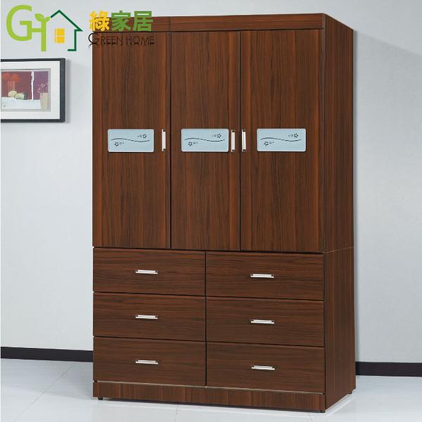 【綠家居】里加 時尚3.9尺胡桃開門式衣櫃/收納櫃(七抽屜+雙吊桿+穿衣鏡)