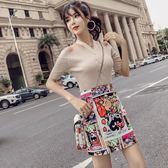 2018秋裝新款韓版氣質掛脖露肩V領麻花針織打底衫 印花半身裙套裝