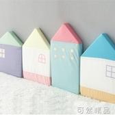 床圍軟包北歐馬卡龍小房子嬰幼房防撞頭保護裝飾墊牆靠靠枕頭 可然精品