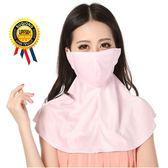 夏季防曬面罩女防紫外線薄款透氣防霧霾護頸披肩騎車防塵防曬口罩