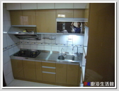 ❤PK 廚浴 館 店面❤高雄廚房歐化系統櫥具L 型流理台水晶門板