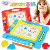 兒童繪畫板 兒童磁性寫字繪畫板寶寶可擦涂鴉板嬰兒早教玩具畫板1-3歲 俏女孩