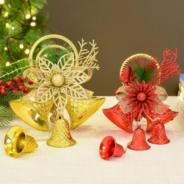 聖誕花環 聖誕節裝扮雙鈴鐺串 聖誕樹裝飾品掛飾掛件龍鐘 花環藤條裝飾道具【快速出貨】