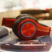 藍牙耳機頭戴式無線運動跑步炫酷發光插卡便攜折疊耳麥【步行者戶外生活館】