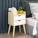 床頭櫃北歐簡約現代床頭收納櫃簡易50元以內床邊小櫃子經濟型    麻吉鋪