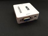 [富廉網] 10-AY26 HDMI TO VGA高畫質轉接盒(翔龍)