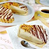 經典派─咖啡口味_永恆之光 7吋 ★愛家純素素糕 素食起司派 全素點心 慶祝蛋糕 VEGAN
