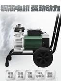 噴塗機 陸軍一號噴涂機乳膠漆涂料多功能大功率高壓無氣小型噴漆機全自動 WJ【米家】