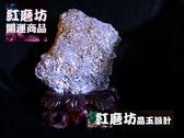 【Ruby工作坊】NO.3045SG天然黃鐵礦原礦擺件(獨一無二)