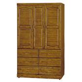 【森可家居】樟木色4X7尺衣櫥 8SB120-4 衣櫃