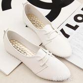 春夏季女鞋豆豆鞋韓版2019新款平底白色系帶女鞋小白鞋春季單鞋女『潮流世家』