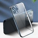 TOTU iPhone12/12Pro/12Mini/12ProMax手機殼防摔殼軟殼 一體鏡頭框 柔簡精裝