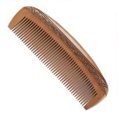 素木雕花檀香木梳子防靜電脫髮按摩梳子桃木檀木梳子家用長髮頭梳【免運】
