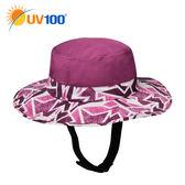 UV100 防曬 抗UV-兩用造型休閒帽-可戲水