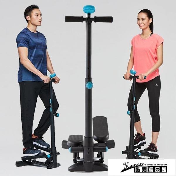 踏步機 運動健身訓練機械踏步機女家用小型踩踏機健身器材腳踏登山機 酷男