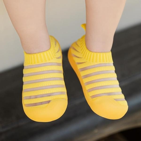 寶寶透氣網鞋春季學步鞋