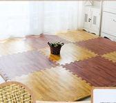 木紋泡沫地墊家用仿木地板墊子兒童拼圖地墊臥室拼接榻榻米墊 莎拉嘿幼