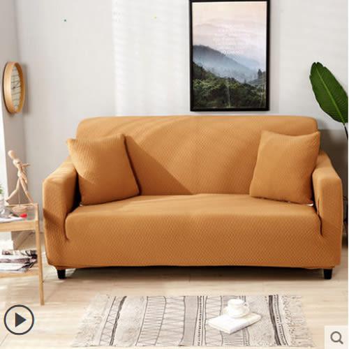 防潑水防猫抓沙發套 四季通用型 素色全包 四人沙發系列2 (客製訂單)