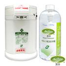 【潔芬】乾洗手禮盒組 HM2自動手指消毒器+1000ml填充桶