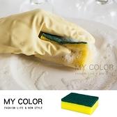 海綿 菜瓜布 洗碗 廚房清潔 洗鍋刷 海綿刷 洗碗巾 雙面加厚 磨砂 方形海綿菜瓜布【Z185】MY COLOR