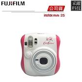 Fujifilm Instax Mini 25 韓國限定 英式田園風 Cath kidston聯名款 粉色