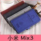 【萌萌噠】Xiaomi 小米 Mix3 (6.39吋) 可愛招財貓 幸運狗狗復古皮套 磁扣 插卡 支架 側翻皮套 手機套