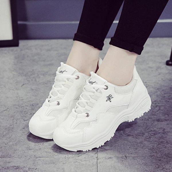 秋季新款韓版白色運動鞋女鞋休閒鞋 年尾牙提前購