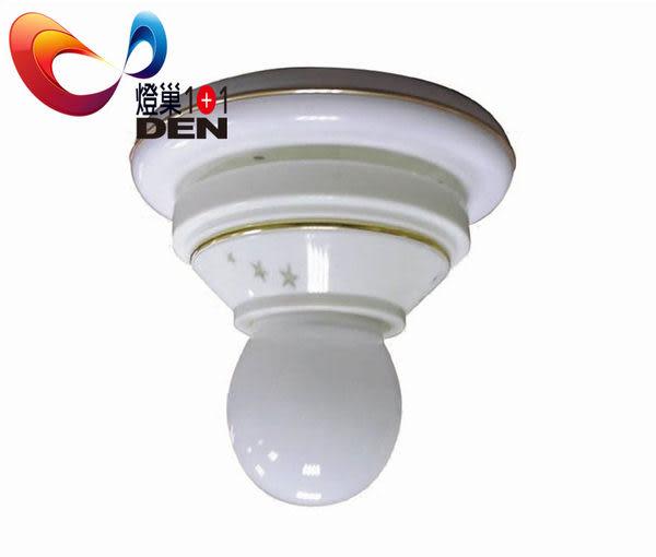 【燈巢1+1 】燈具。燈飾。Led居家照明。桌立燈。工廠直營批發  星空塑膠吸頂單燈 054107