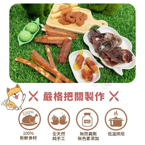 《48HR快速出貨》*KING*我有肉 牛肉地瓜捲90g 純天然手作‧低溫烘培‧狗零食