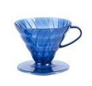 金時代書香咖啡 HARIO V60 普魯士藍02樹脂濾杯 VD-02-TBU-TW