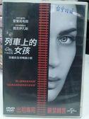 影音專賣店-P01-022-正版DVD*電影【列車上的女孩】-愛蜜莉布朗 路克伊凡斯