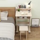 簡約現代行動電腦桌兒童學生單人寢室小書桌子家用床邊臥室寫字台 【八折搶購】