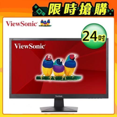 【ViewSonic 優派】24型 HDMI 寬螢幕液晶螢幕 (VA2407h) 【加碼送HDMI線】