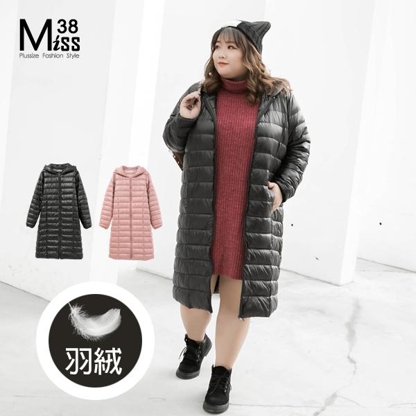 Miss38-(現貨)【A10142】大尺碼輕薄羽絨衣 連帽長版大衣 保暖白鴨絨 防風外套-中大尺碼女裝