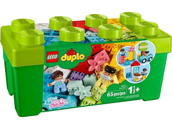 【愛吾兒】LEGO 樂高 duplo得寶系列 10913 顆粒盒