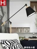 虹朗落地燈北歐客廳臥室宜家溫馨書房創意個性簡約現代立式檯燈ATF 蘑菇街小屋