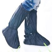 雨貝佳牛津布防水鞋套男女戶外摩托機車加厚底防滑底高筒防雨鞋套【博雅生活館】