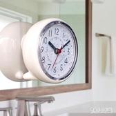 掛鐘 簡約浴室吸盤鐘表防霧防水靜音廚房衛生間時鐘冰箱臺鐘 FR12063『俏美人大尺碼』