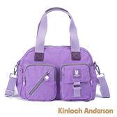 金安德森 極簡玩色雙口袋兩用托特包 紫色