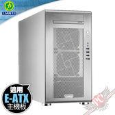 [ PC PARTY ] 聯力 LianLi PC-V750A 全鋁 電腦機殼 【銀】適用 E-ATX / ATX / Micro-ATX