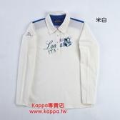 Kappa 女生 EROI 長袖POLO衫 FA46-F233-0