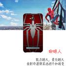 [機殼喵喵] 華碩 asus ZenFone go ZB500KL X00ADA 手機殼 軟殼 保護套 蜘蛛人