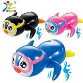 嬰兒戲水小孩寶寶洗澡沙灘拉線兒童浴室游泳玩具鴨子噴水小鳥漂浮快樂母嬰