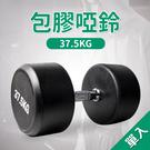 健身利器,修飾線條雕塑體態,增加肌肉耐力更結實。