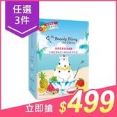 【任3件$499,買3送1贈品】我的美麗日記 熱帶雪茶保濕面膜(7片入)【小三美日】