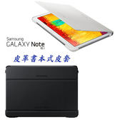 Samsung GALAXY Note 10.1 2014 特仕版 (P6000 / P6050) 原廠皮革書本式皮套