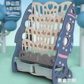 收納櫃 兒童書架兒簡易家用落地置物架寶寶書櫃收納園多層卡通繪本架 NMS